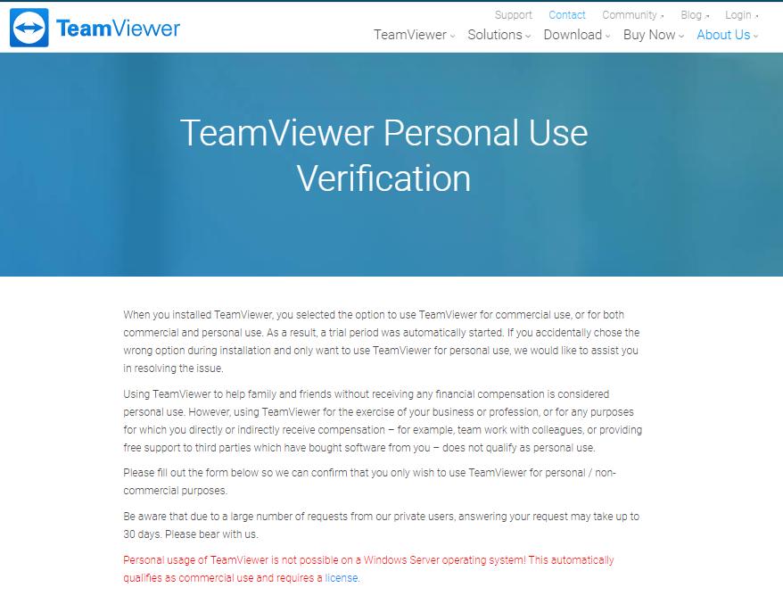 TeamViewer个人被判商用怎么办?